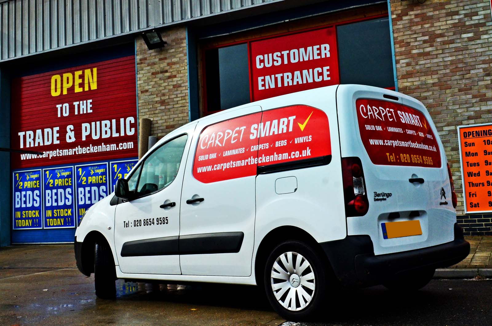 carpet-smart-showroom