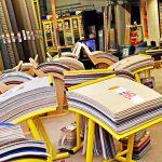 carpet shop Beckenham